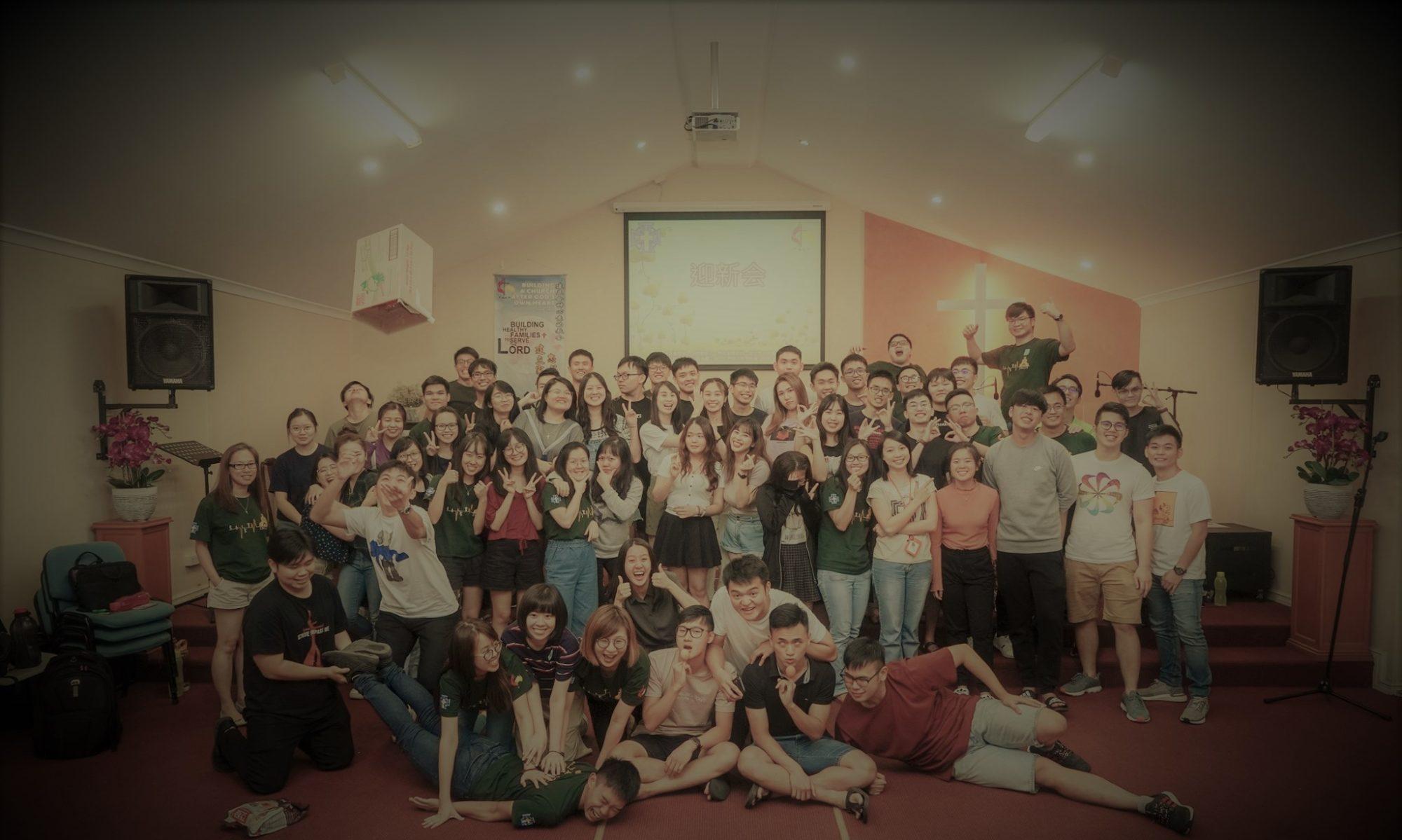 Immanuel Methodist Church 神恩堂 IMC
